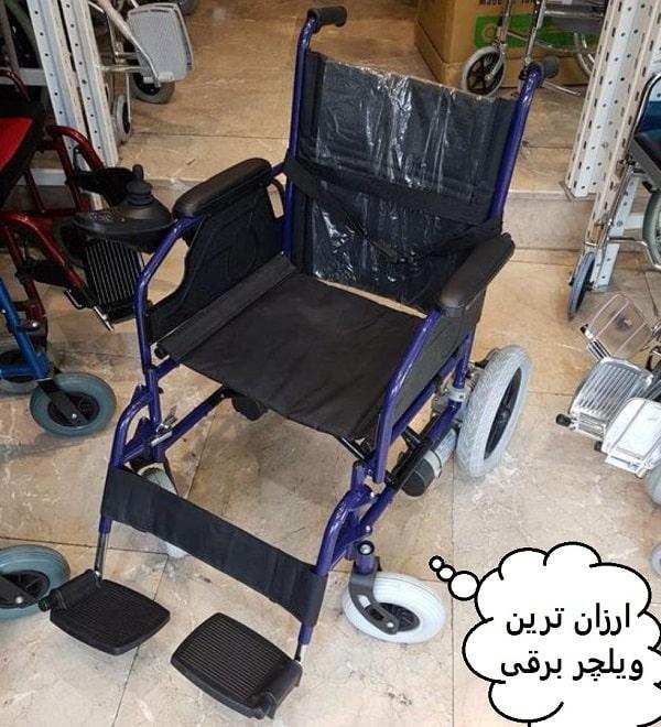 ارزانترین ویلچر برقی - 2