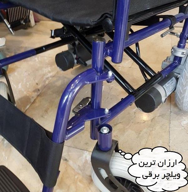 ارزانترین ویلچر برقی (۳۰)